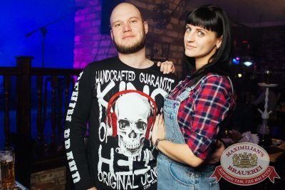 «Дыхание ночи»: Slider & Magnit (Санкт-Петербург), 16 марта 2018 - Ресторан «Максимилианс» Екатеринбург - 14
