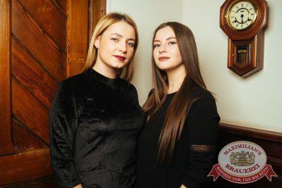 «Дыхание ночи»: Slider & Magnit (Санкт-Петербург), 16 марта 2018 - Ресторан «Максимилианс» Екатеринбург - 19