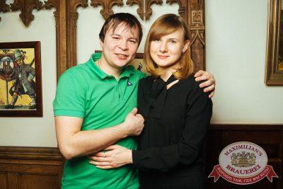 «Дыхание ночи»: Slider & Magnit (Санкт-Петербург), 16 марта 2018 - Ресторан «Максимилианс» Екатеринбург - 23