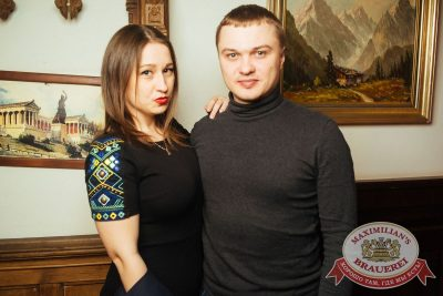«Дыхание ночи»: Slider & Magnit (Санкт-Петербург), 16 марта 2018 - Ресторан «Максимилианс» Екатеринбург - 24