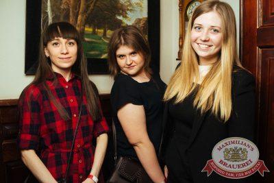 «Дыхание ночи»: Slider & Magnit (Санкт-Петербург), 16 марта 2018 - Ресторан «Максимилианс» Екатеринбург - 27