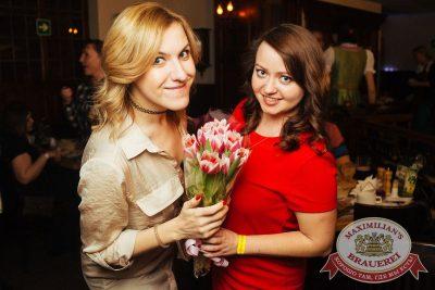 «Дыхание ночи»: Slider & Magnit (Санкт-Петербург), 16 марта 2018 - Ресторан «Максимилианс» Екатеринбург - 28