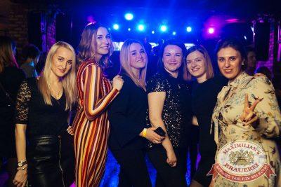 «Дыхание ночи»: Slider & Magnit (Санкт-Петербург), 16 марта 2018 - Ресторан «Максимилианс» Екатеринбург - 31