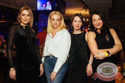 «Дыхание ночи»: Slider & Magnit (Санкт-Петербург), 16 марта 2018 - Ресторан «Максимилианс» Екатеринбург - 36