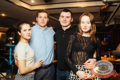 «Дыхание ночи»: Slider & Magnit (Санкт-Петербург), 16 марта 2018 - Ресторан «Максимилианс» Екатеринбург - 38