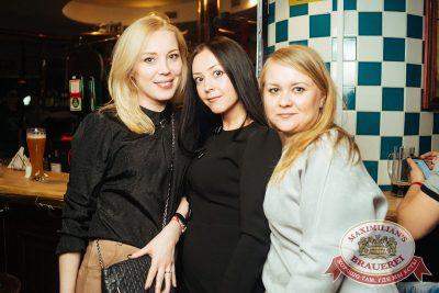«Дыхание ночи»: Slider & Magnit (Санкт-Петербург), 16 марта 2018 - Ресторан «Максимилианс» Екатеринбург - 40