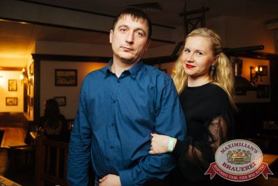 Linda, 22 марта 2018 - Ресторан «Максимилианс» Екатеринбург - 16