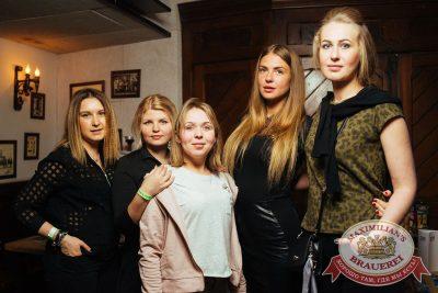 Linda, 22 марта 2018 - Ресторан «Максимилианс» Екатеринбург - 17
