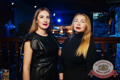 Linda, 22 марта 2018 - Ресторан «Максимилианс» Екатеринбург - 18