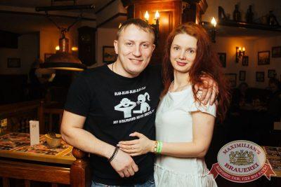 Linda, 22 марта 2018 - Ресторан «Максимилианс» Екатеринбург - 20