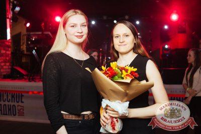 Linda, 22 марта 2018 - Ресторан «Максимилианс» Екатеринбург - 24