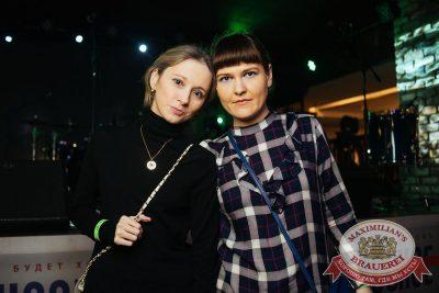 Linda, 22 марта 2018 - Ресторан «Максимилианс» Екатеринбург - 25