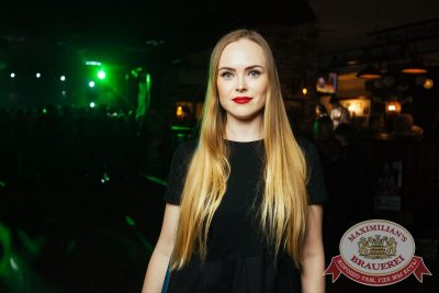 Linda, 22 марта 2018 - Ресторан «Максимилианс» Екатеринбург - 29