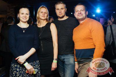 Linda, 22 марта 2018 - Ресторан «Максимилианс» Екатеринбург - 32