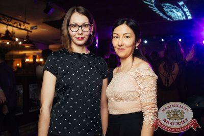Linda, 22 марта 2018 - Ресторан «Максимилианс» Екатеринбург - 34