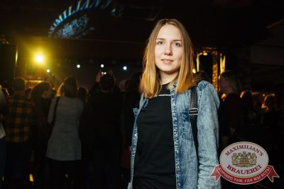 Linda, 22 марта 2018 - Ресторан «Максимилианс» Екатеринбург - 35