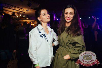Linda, 22 марта 2018 - Ресторан «Максимилианс» Екатеринбург - 37
