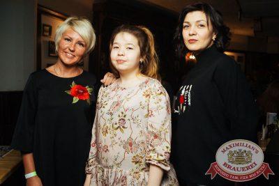 Linda, 22 марта 2018 - Ресторан «Максимилианс» Екатеринбург - 40