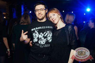 Linda, 22 марта 2018 - Ресторан «Максимилианс» Екатеринбург - 42