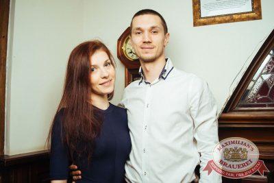 Linda, 22 марта 2018 - Ресторан «Максимилианс» Екатеринбург - 50
