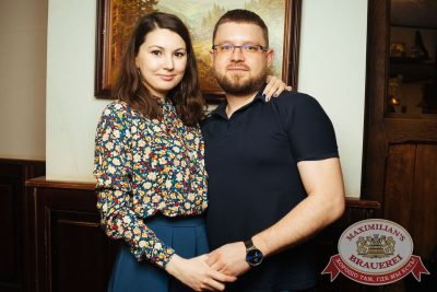Linda, 22 марта 2018 - Ресторан «Максимилианс» Екатеринбург - 52