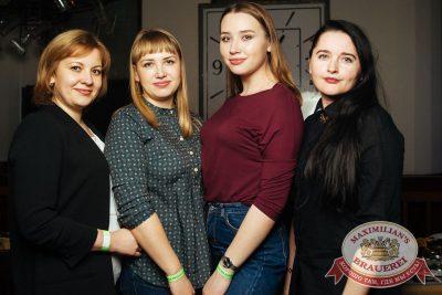 Linda, 22 марта 2018 - Ресторан «Максимилианс» Екатеринбург - 54