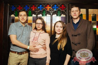 Linda, 22 марта 2018 - Ресторан «Максимилианс» Екатеринбург - 55