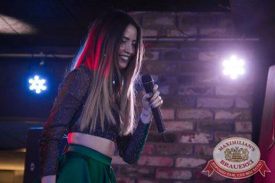 Группа «Время и Стекло», 11 апреля 2018 - Ресторан «Максимилианс» Екатеринбург - 11