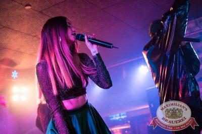 Группа «Время и Стекло», 11 апреля 2018 - Ресторан «Максимилианс» Екатеринбург - 12