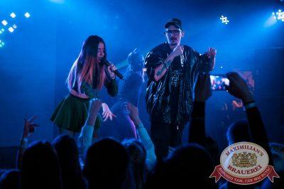 Группа «Время и Стекло», 11 апреля 2018 - Ресторан «Максимилианс» Екатеринбург - 14