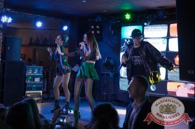 Группа «Время и Стекло», 11 апреля 2018 - Ресторан «Максимилианс» Екатеринбург - 16