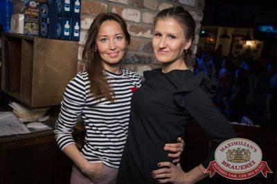 Группа «Время и Стекло», 11 апреля 2018 - Ресторан «Максимилианс» Екатеринбург - 19