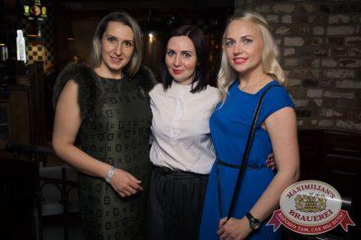 Группа «Время и Стекло», 11 апреля 2018 - Ресторан «Максимилианс» Екатеринбург - 21
