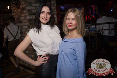 Группа «Время и Стекло», 11 апреля 2018 - Ресторан «Максимилианс» Екатеринбург - 22