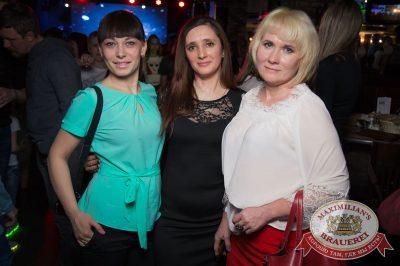 Группа «Время и Стекло», 11 апреля 2018 - Ресторан «Максимилианс» Екатеринбург - 23