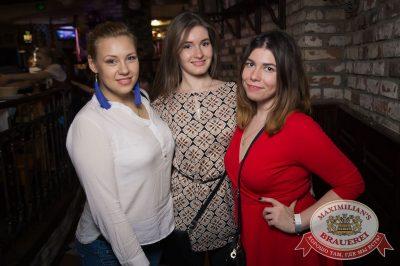 Группа «Время и Стекло», 11 апреля 2018 - Ресторан «Максимилианс» Екатеринбург - 24