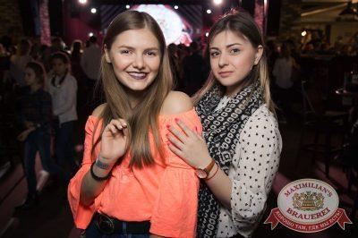 Группа «Время и Стекло», 11 апреля 2018 - Ресторан «Максимилианс» Екатеринбург - 26
