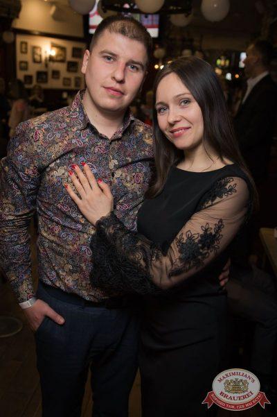 Группа «Время и Стекло», 11 апреля 2018 - Ресторан «Максимилианс» Екатеринбург - 28