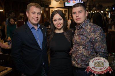 Группа «Время и Стекло», 11 апреля 2018 - Ресторан «Максимилианс» Екатеринбург - 30