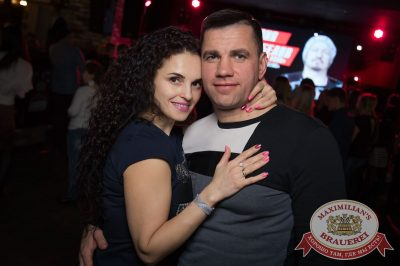 Группа «Время и Стекло», 11 апреля 2018 - Ресторан «Максимилианс» Екатеринбург - 32