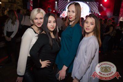 Группа «Время и Стекло», 11 апреля 2018 - Ресторан «Максимилианс» Екатеринбург - 33