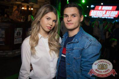 Группа «Время и Стекло», 11 апреля 2018 - Ресторан «Максимилианс» Екатеринбург - 34