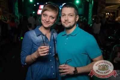 Группа «Время и Стекло», 11 апреля 2018 - Ресторан «Максимилианс» Екатеринбург - 35