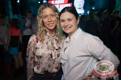 Группа «Время и Стекло», 11 апреля 2018 - Ресторан «Максимилианс» Екатеринбург - 38