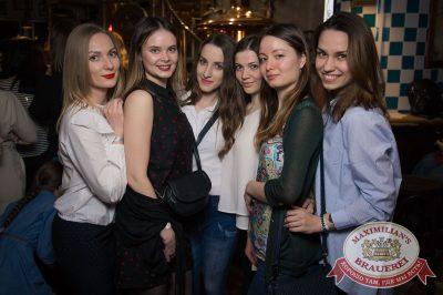 Группа «Время и Стекло», 11 апреля 2018 - Ресторан «Максимилианс» Екатеринбург - 39