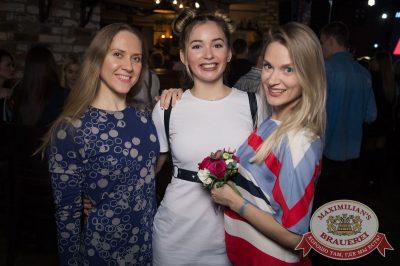 Группа «Время и Стекло», 11 апреля 2018 - Ресторан «Максимилианс» Екатеринбург - 41