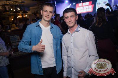 Группа «Время и Стекло», 11 апреля 2018 - Ресторан «Максимилианс» Екатеринбург - 43