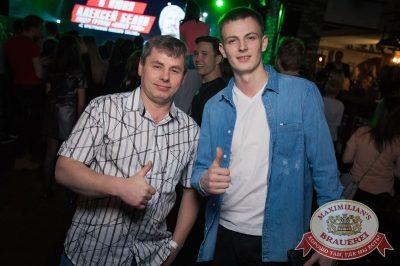 Группа «Время и Стекло», 11 апреля 2018 - Ресторан «Максимилианс» Екатеринбург - 45