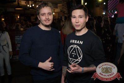 Группа «Время и Стекло», 11 апреля 2018 - Ресторан «Максимилианс» Екатеринбург - 46
