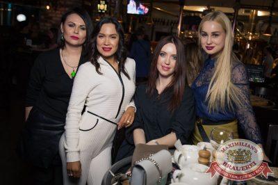 Группа «Время и Стекло», 11 апреля 2018 - Ресторан «Максимилианс» Екатеринбург - 48